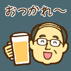 [LINEスタンプ] ほのぼのおじさん (バーコードヘアー)