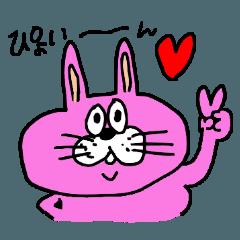[LINEスタンプ] ぴょいーんちゃんスタンプ (1)