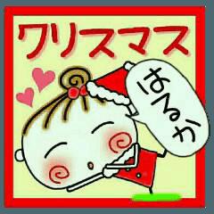 ちょ~便利![はるか]のクリスマス!