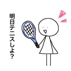 ソフトテニス部専用スタンプ