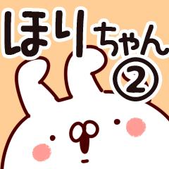 【ほりちゃん】専用2