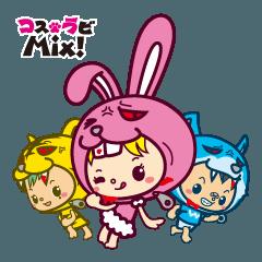 コスラビ Mix!