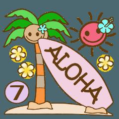 ハワイアンな大人のスタンプ7