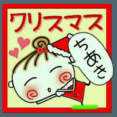 ちょ~便利![ちあき]のクリスマス!