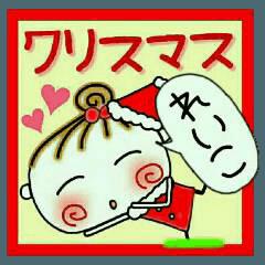 ちょ~便利![れいこ]のクリスマス!