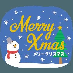 動く!大人かわいいクリスマス&お正月
