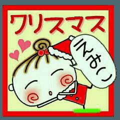 ちょ~便利![えみこ]のクリスマス!