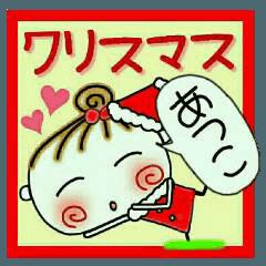 ちょ~便利![あつこ]のクリスマス!