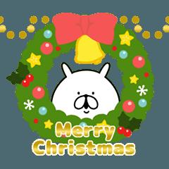 ゆるうさぎ クリスマス&年末。うごく。