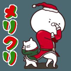 使える中二病うさぎクリスマス.ver