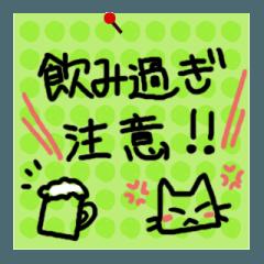 【家族・同棲向け】メモ風日常会話スタンプ