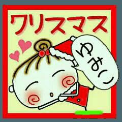 ちょ~便利![ゆみこ]のクリスマス!
