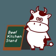 ビーフキッチンスタンド公式スタンプ