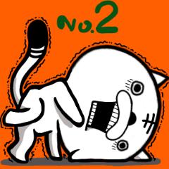 ねこ+とら 2