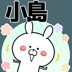 小島の元気な敬語入り名前スタンプ(40個入)