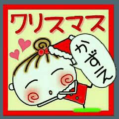 ちょ~便利![かずえ]のクリスマス!