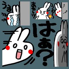 [LINEスタンプ] ウサギの【パンコちゃん】 (1)
