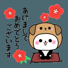 可愛いパンダのパンちゃん【年末年始】