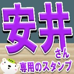 The Yasui Sticker 777