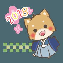 ゆるゆる柴犬【冬&年末年始編】