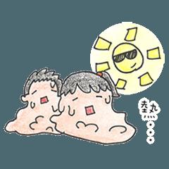 [LINEスタンプ] テンちゃん(sky) 2