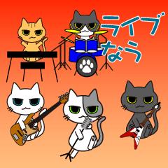 使える猫たちのバンドスタンプ その2