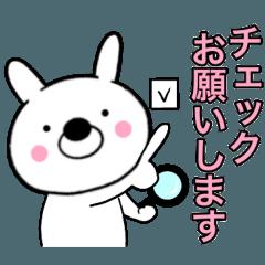 主婦が作ったデカ文字 敬語ウサギ10