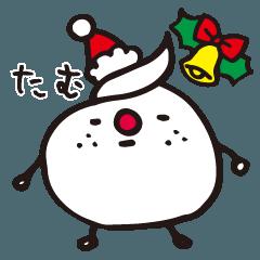 たむのクリスマスお年賀スイーツ