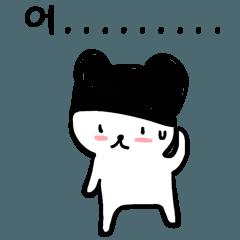 子犬 T-Yong