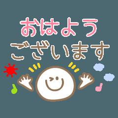 カラフルな使いやすいスタンプ(敬語編)