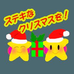 ラッキー クリスマス