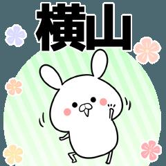 横山の元気な敬語入り名前スタンプ(40個入)