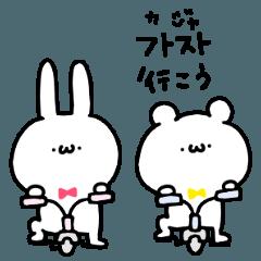 うさぎ&くまの韓国語セット