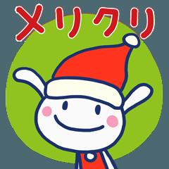 ほぼ白うさぎ5(クリスマス編)