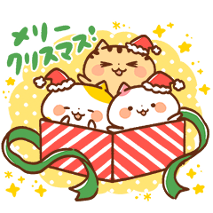 きゃらマキのクリスマス&お正月!