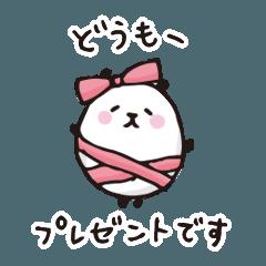 ゆる〜っとパンダ2 冬