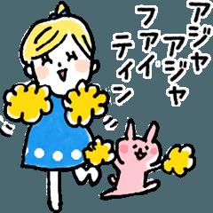[LINEスタンプ] ❤️カタカナ韓国語&日本語会話スタンプ❤️ (1)