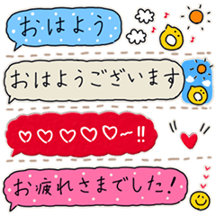 Small type 楽しい日本Go!