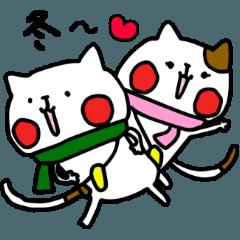 たまるとまねくの招き猫~冬バージョン