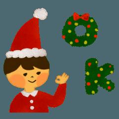 クリスマス&年末年始のごあいさつ