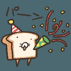 [LINEスタンプ] ふかふかしたパン ふゆ