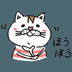 [LINEスタンプ] ネコヤナギの日常