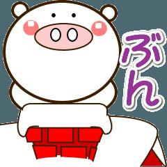 ぶたご(クリスマスお正月編)