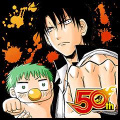 べるぜバブ(J50th)