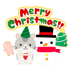 [LINEスタンプ] ハムスターのハッピー☆クリスマス (1)
