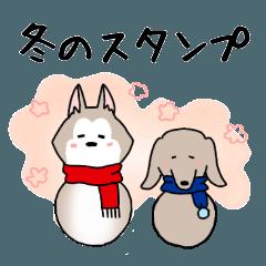 冬のスタンプ -クリスマスとお正月-