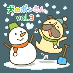 [LINEスタンプ] 犬のポンさん vol.3 (1)