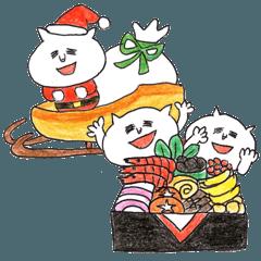 [LINEスタンプ] 年末年始スタンプ《クリスマス~お正月》