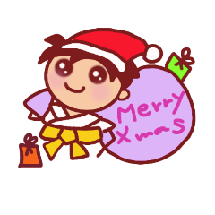 空手なクリスマス