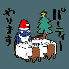 イルカでクリスマス表現